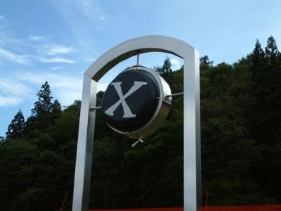 field-x-race001